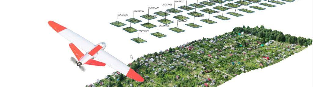 Съемка местности квадрокоптером