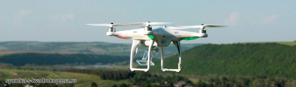 Аэровидеосъемка с квадрокоптера