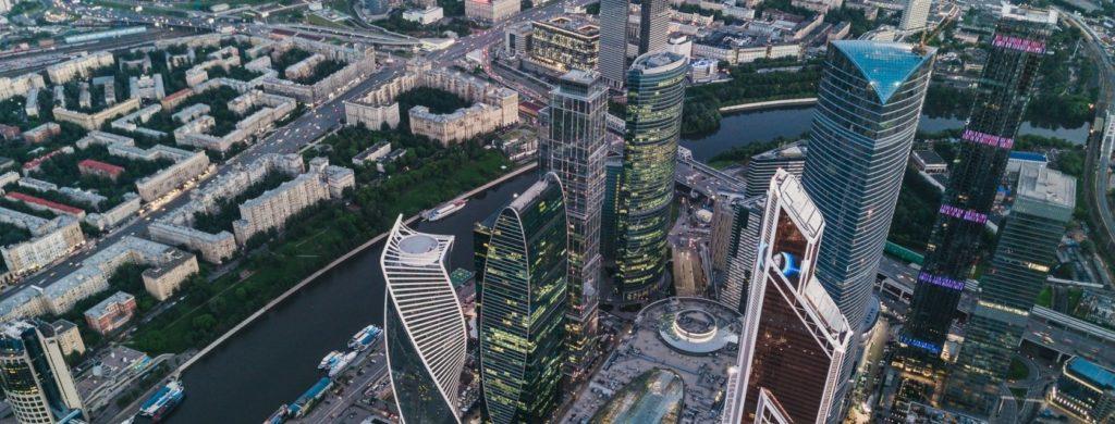 Аэрофотосъемка Москвы