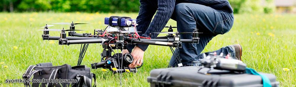 Разрешение на съемку дроном