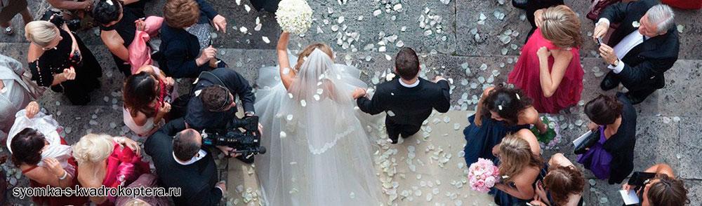 Съемка дроном на свадьбе