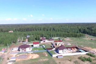 Аэросъемка земельного участка по кадастровому номеру
