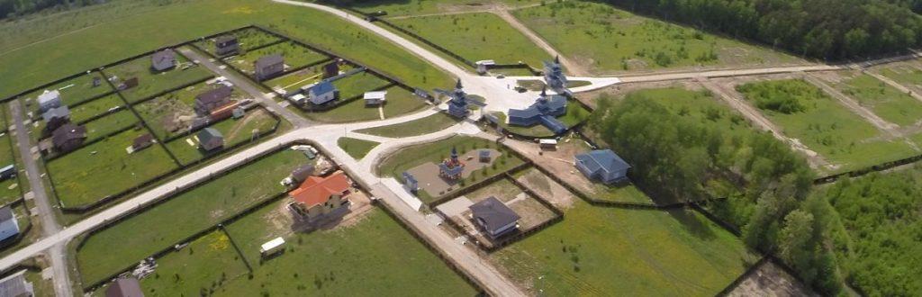 Аэрофотосъемка местности