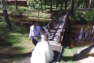 Свадебная съемка квадрокоптером