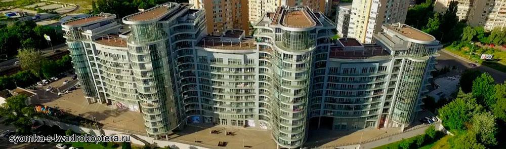 Видеосъёмка недвижимости