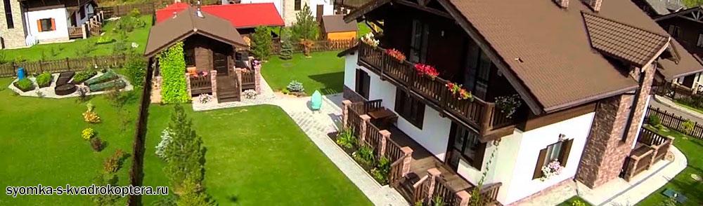 Видеосъемка частного дома