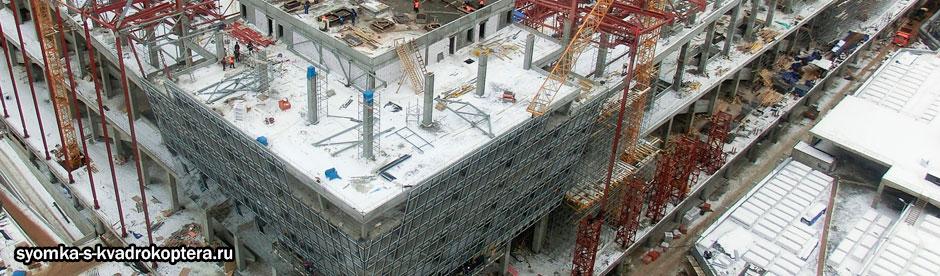 Съемка строительных объектов