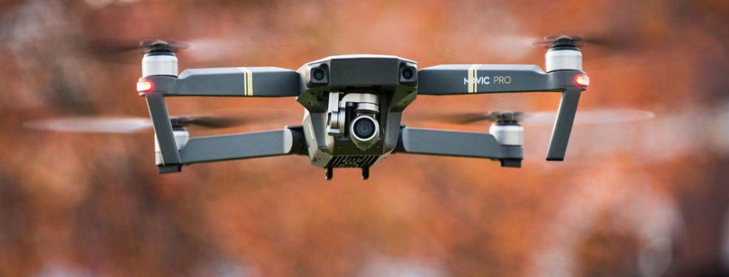 Съемка дроном